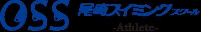 OSS尾崎スイミングスクール -Athlete-
