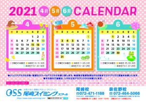 カレンダー2021_456月_A4片面_web用